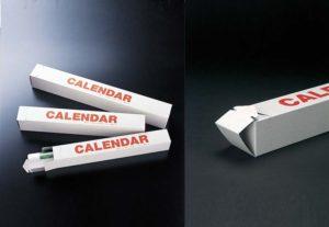 NK-9570 カレンダー用ケース