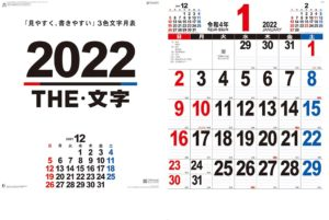 NK-163 A2 THE・文字